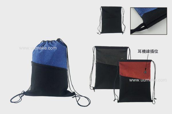 雙肩包,旅行包,腰包,拉鏈袋,廣告禮品,促銷禮品,贈品,訂造,定做,批發,束口雙肩背囊
