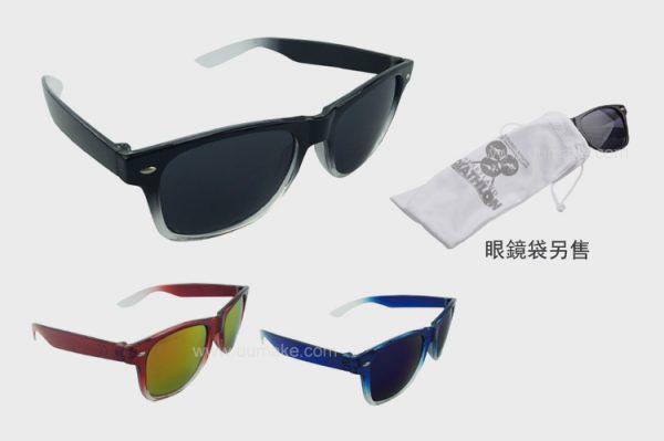 漸變鏡框墨鏡,旅行用品,戶外用品,廣告禮品,促銷禮品,贈品,訂造,定做,批發,太陽眼鏡