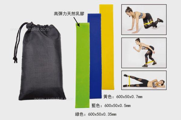 运动阻力绳,力量训练弹力带,收纳式拉伸带,健身环,健身用品广告礼品,促销礼品,赠品,订造,定做,批发,健身拉力带套装