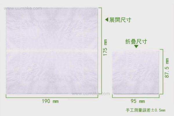 餐巾,紙巾,贈品,禮品定制,定做,批發,贈品,Paper-towel,盒裝紙巾