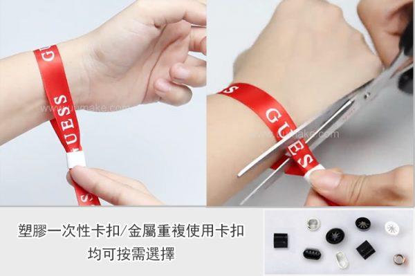 識別手環,滌綸布手腕帶,一次性手帶,定做,定制,批發,贈品,編織布手腕帶