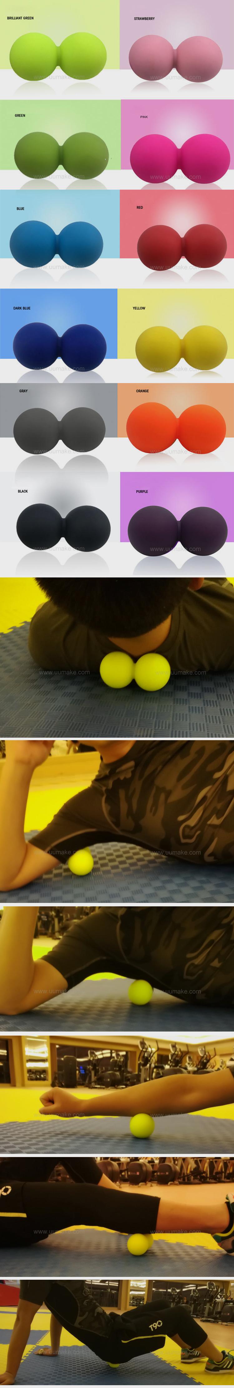 硅膠健身按摩球,瑜伽球,足底全身肌肉穴位放鬆球,定制,定做,批發,贈品,禮品定制.硅膠按摩球