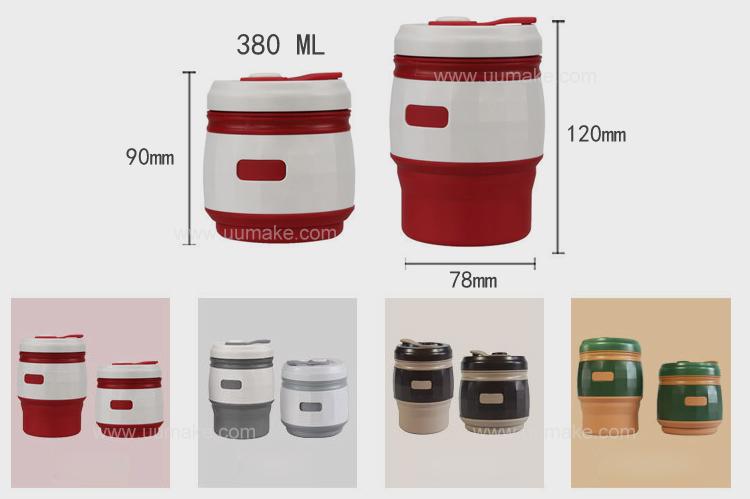 硅膠水杯,商務便捷水壺,休閒隨手杯,便攜式隨行杯,批發,定制,定做,活動贈品,cup,折疊咖啡杯